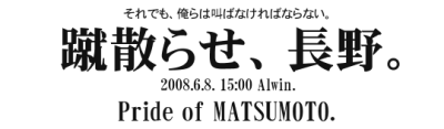 20080604014459.png